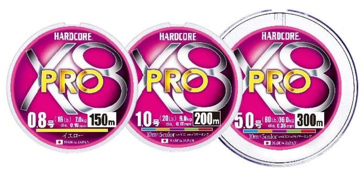 Шнур Yo-Zuri Duel Hardcore X8 PE Pro 300м 0,19мм 5color