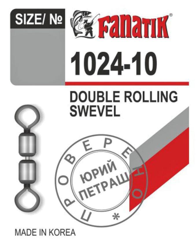 Вертлюг двойной Fanatik 1024 №6