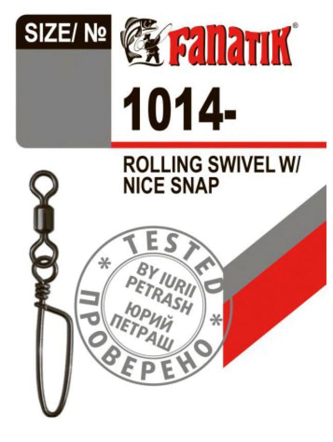 Вертлюг с карабином Fanatik 1014 №8