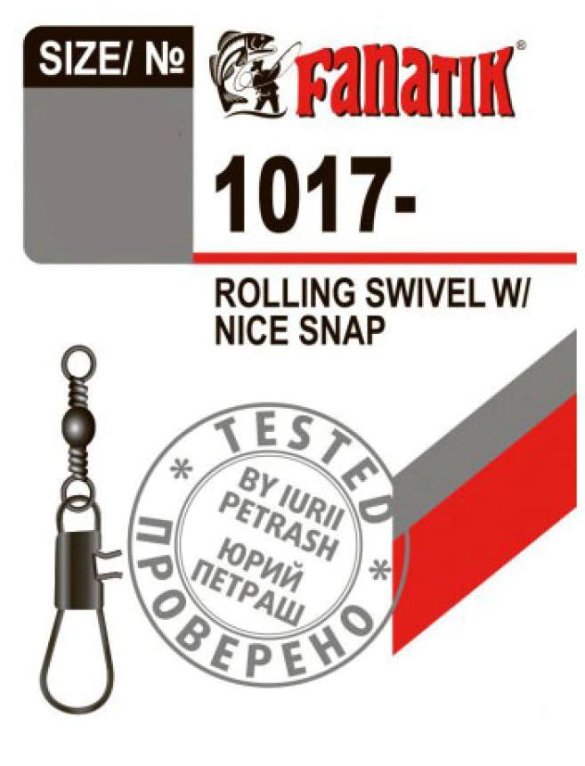 Вертлюг с карабином Fanatik 1017 №12