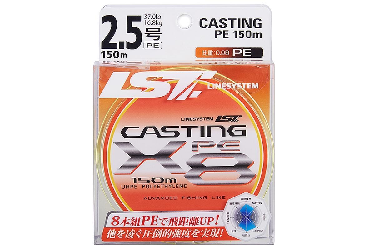 Шнур LineSystem Casting PE X8 150м 0.6 olive