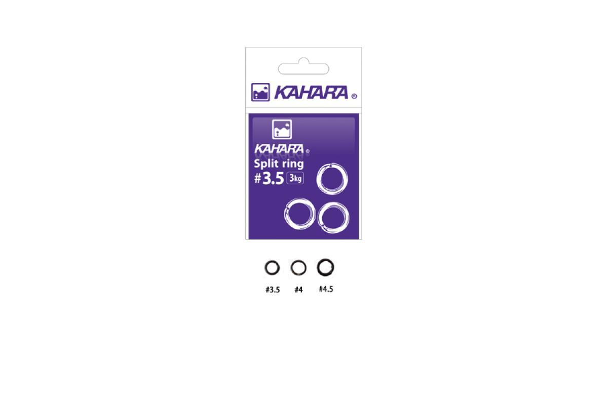 Кольцо заводное Kahara Split Ring 3.5 Black Nickel