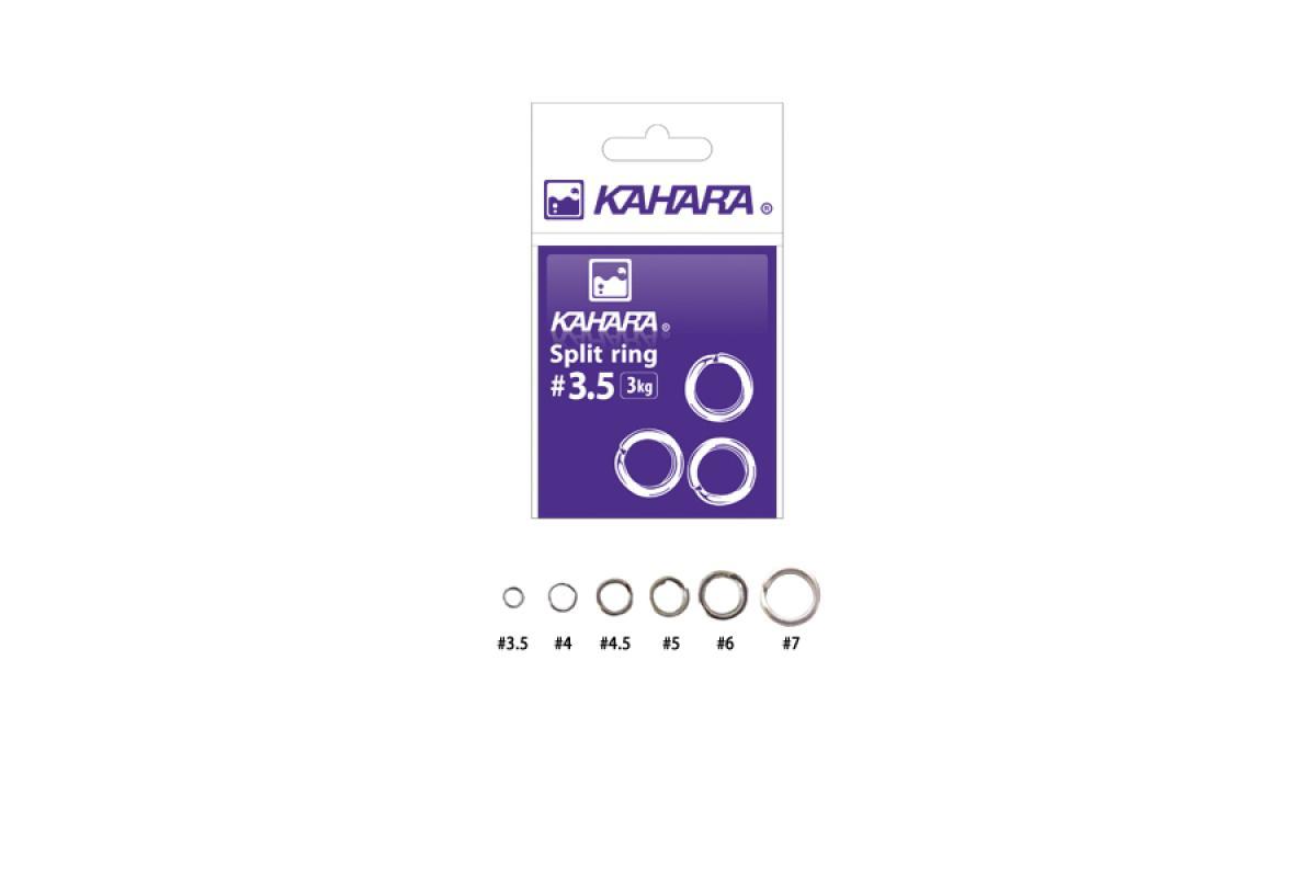 Кольцо заводное Kahara Split Ring 6