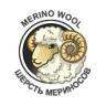 Merino wool (шерсть мериносов)