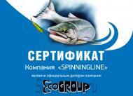 Сертификат официального дилера Eco Group