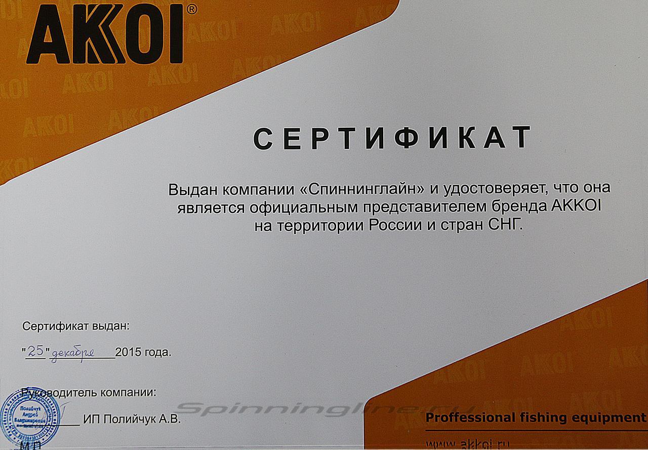 Сертификат представителя бренда Akkoi