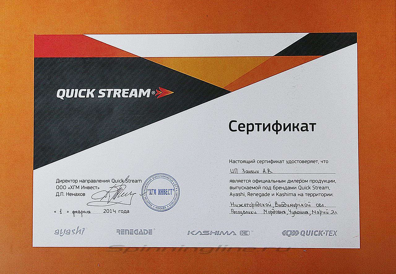 Сертификат дилера Quick Stream
