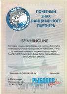 """Почетный знак официального партнера ООО """"Рыболов Сервис"""""""