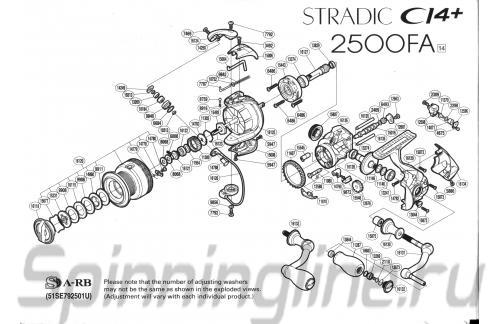 Shimano - Катушка Stradic CI4+ 2500 FA - фотография пользователя