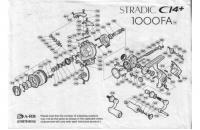Shimano - Катушка Stradic CI4+ 1000 FA - фотография пользователя