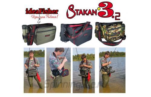 IdeaFisher - Пояс-держатель удилища+сумка спиннингиста Stakan 3.2 black - фотография пользователя