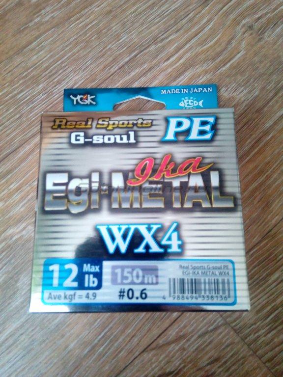 Шнур YGK G-Soul PE EGI Metal 150м 0.6 - фотография загружена пользователем 2