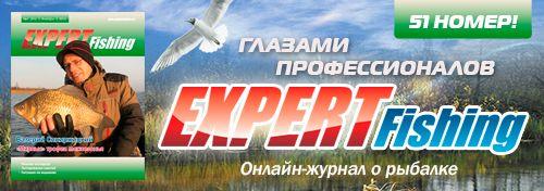 Expert Fishing � 51