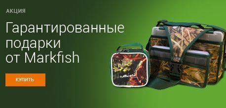 Markfish. Сумка+чехол(магазин)