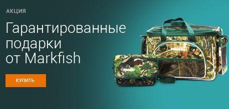 Markfish. Сумка+сумка