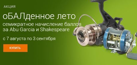 x7 Abu Garcia и Shakespeare