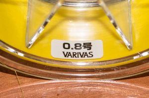 Изображение 2 : Шнур Varivas Avani Sea Bass PE Sensitive Fullcast