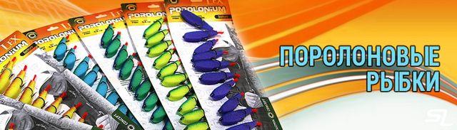 Изображение 1 : Поролоновые рыбки