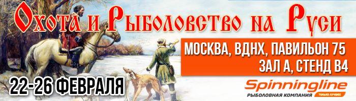 ohota_moscow_26012017.jpg