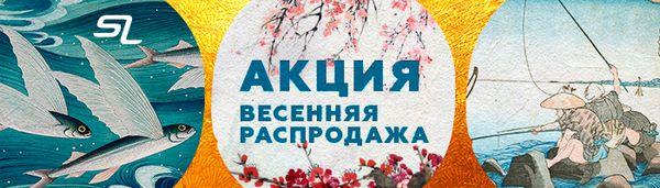 spinningline.ru/uploads/images/0060320(1).jpg