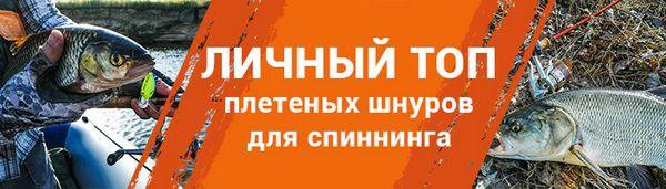 spinningline.ru/uploads/images/17859-700-200.jpg