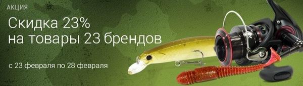spinningline.ru/uploads/images/23_27022018.jpg