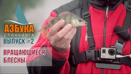 spinningline.ru/uploads/images/azbuka2_28062017.jpg