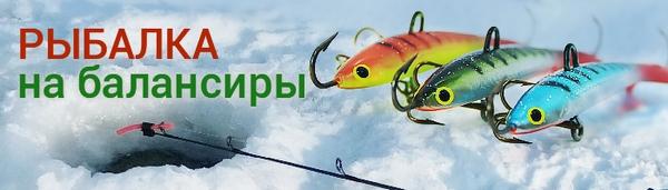 spinningline.ru/uploads/images/balansir_13022018.jpg