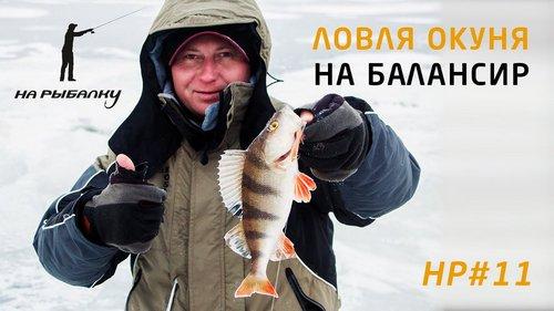 spinningline.ru/uploads/images/balansir_18012019.jpg