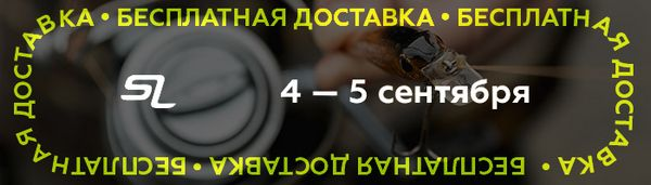 spinningline.ru/uploads/images/bb04050921700-200-42.jpg