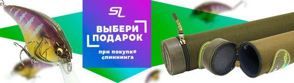 spinningline.ru/uploads/images/bb16107.jpg