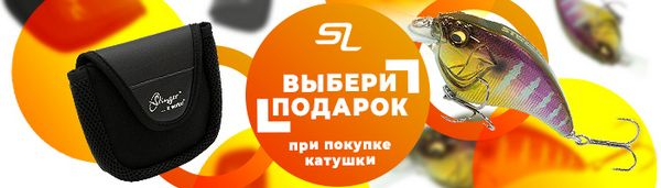 spinningline.ru/uploads/images/bb16109-700-200.jpg