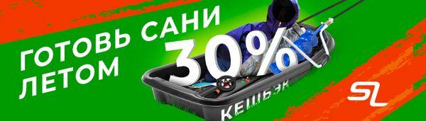 spinningline.ru/uploads/images/bb16145-700-200.jpg