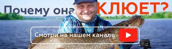 spinningline.ru/uploads/images/bb17411-700-200.jpg