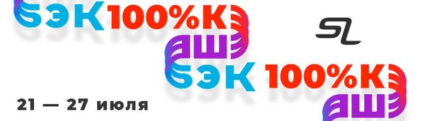 spinningline.ru/uploads/images/bb17465-700-200.jpg