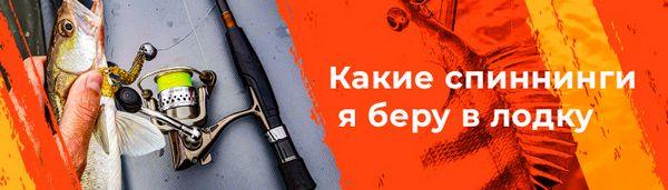 spinningline.ru/uploads/images/bb17965-700-200.jpg