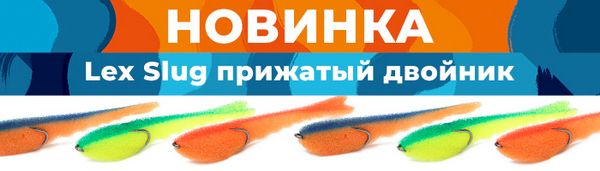 spinningline.ru/uploads/images/bb18105-700-200.jpg