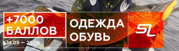 spinningline.ru/uploads/images/bb18183-700-200.jpg