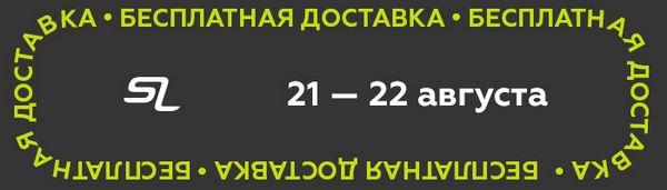spinningline.ru/uploads/images/bb21-2108_700-200-(41).jpg