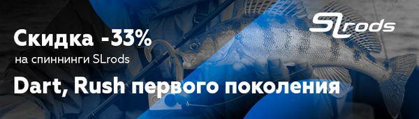 spinningline.ru/uploads/images/bb700-200(61).jpg