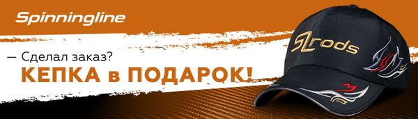 spinningline.ru/uploads/images/bb7000_23052020.jpg
