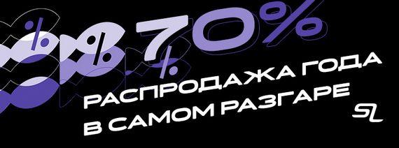 spinningline.ru/uploads/images/bbbf281120.jpg