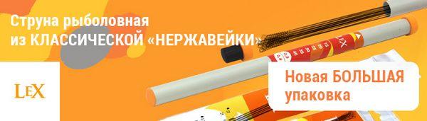 spinningline.ru/uploads/images/bblex_50_2210.jpg