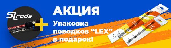 spinningline.ru/uploads/images/bblex_slrods1_2710.jpg