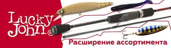 spinningline.ru/uploads/images/bblucky_150520.jpg