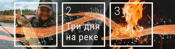 spinningline.ru/uploads/images/bbnochevka_v_oktaybre_2812.jpg