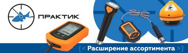 spinningline.ru/uploads/images/bbpraktik_150520.jpg