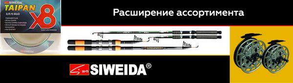 spinningline.ru/uploads/images/bbsiweida_1205.jpg