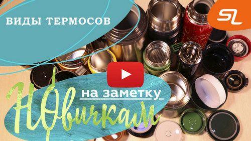 spinningline.ru/uploads/images/bbtherm_na_zametky.jpg