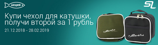 spinningline.ru/uploads/images/chehol_21122018.jpg